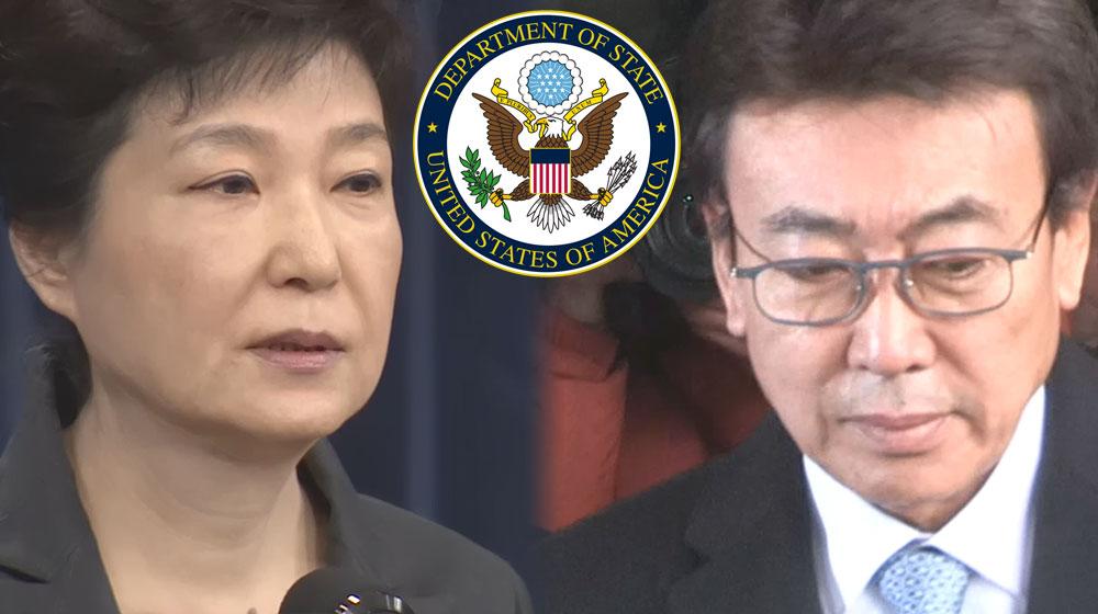 한국탐사저널리즘센터/뉴스타파는 세월호 참사 3주기를 맞아 주한 미국대사관이 본국에 보고한 세월호 관련 비밀전문 등을 입수해 최초로  공개합니다.