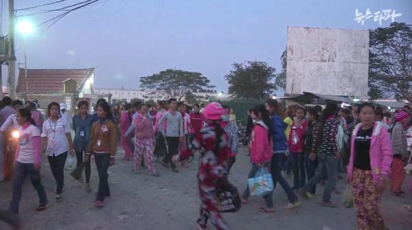 ▲ 캄보디아 현지 (2014년 1월 16일)