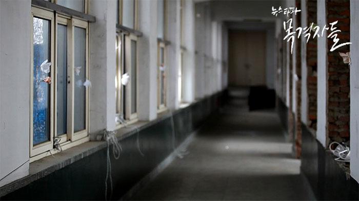 ▲ 5·18 민주화운동 당시 시민군의 마지막 근거지였던 옛 전남도청의 내부 모습.