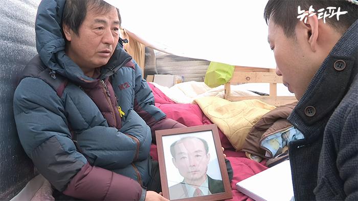 ▲ 오룡호 침몰과 함께 실종된 마대성(58세) 씨. 10년 전 사조산업 배를 처음 타면서 회사에 제출한 이력서 사진이 영정사진이 됐다.