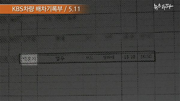 2014051301_03