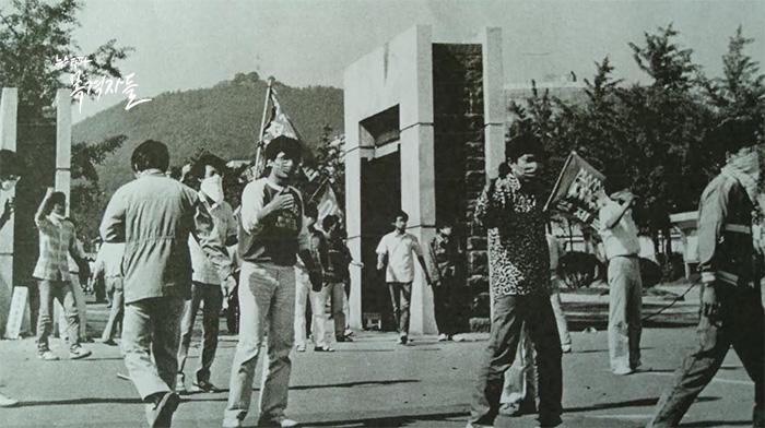 ▲ 1987년 연세대 정문 앞의 모습