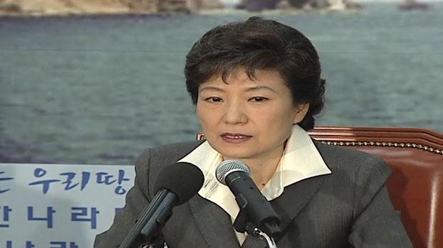 ▲ 2005년 당시 박근혜 한나라당 대표 모습(화면:SBS)