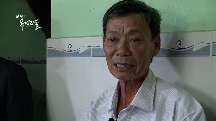 ▲베트남전 민간인 학살 피해자인 응우옌 떤 런(65세)씨가 학살 현장 당시의 상황을 이야기하고 있다.