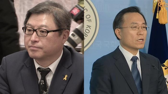 ▲조대환 부위원장과 황전원 조사위원(새누리당 추천)