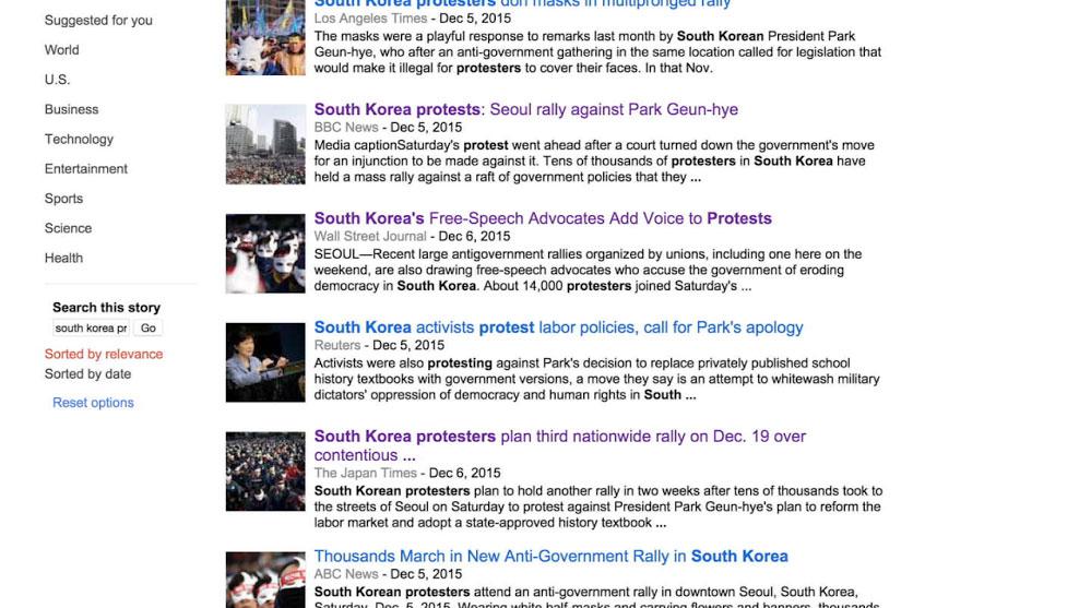 ▲ 구글에서 12월 5일 한국의 민중총궐기 관련 기사를 검색하면 200여 건이 나온다. 대부분 복면을 쓴 시위대의 모습을 사진으로 실었다.