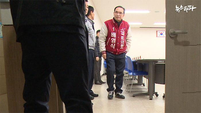 ▲ 지난 3월 9일 대구 남구 대명동 동사무소에서 유세 중인 배영식 후보