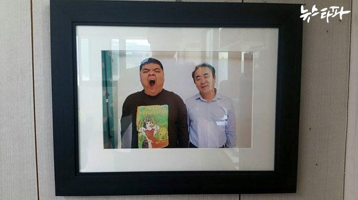 균도와 아빠 이진섭 씨