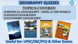 UPSC/SSC/PCS || Geography || Quizzes || NCERT Class 11 || Fundamentals of Physical Geography