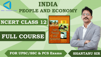 UPSC/SSC/PCS || Geography || NCERT Class 12 || India People & Economy