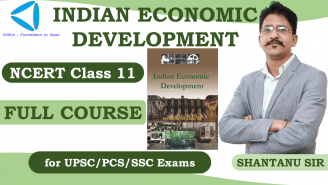 UPSC/SSC/PCS || Economics || NCERT Class 11 || Indian Economic Development