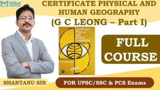 UPSC/SSC/PCS || Geography || GC Leong – Part I