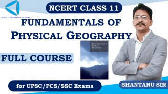 UPSC/SSC/PCS || Geography || NCERT Class 11 || Fundamentals of Physical Geography