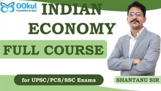 UPSC/SSC/PCS || Indian Economy || Full Course