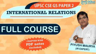 UPSC | CSE | International Relations | Mains GS Paper 2