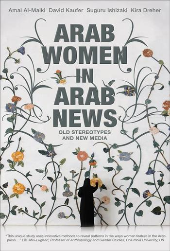 Arab Women in Arab News PDF