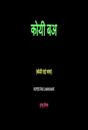 koyee Rai Language PDF