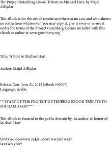 Tribute to Michael Hart PDF