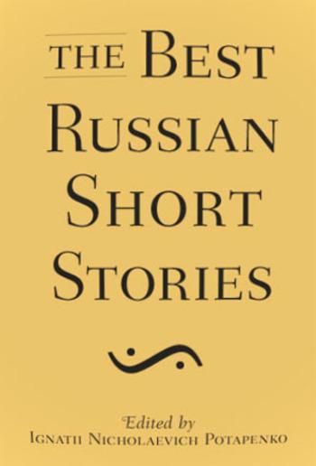 Best Russian Short Stories PDF