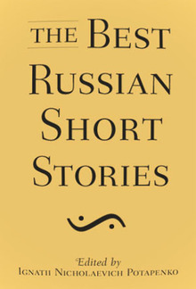 Best Russian Short Stories PDF