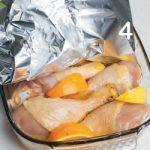 Cosce di pollo al miele con salsa all'arancia