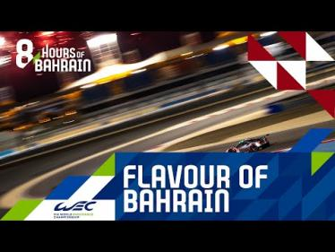 Bapco 8 Hours of Bahrain 2019 - The Flavours of Bahrain