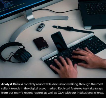 Analyst Calls