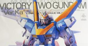 【GBWC2018】MG V2ガンダムをアサルトバスターに改造 -制作編-
