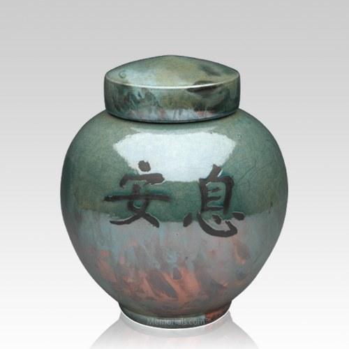 Asian Raku Medium Cremation Urn