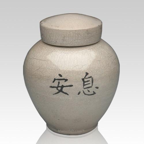 Asian White Raku Cremation Urn