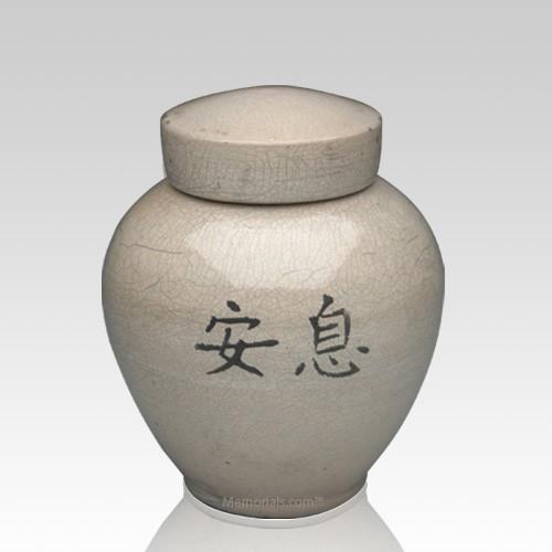Asian White Raku Medium Cremation Urn