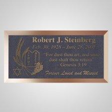 Jewish Star Bronze Plaque