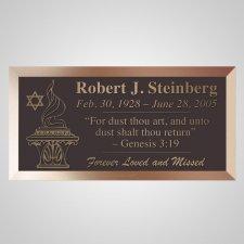 Fire Of Life Bronze Plaque