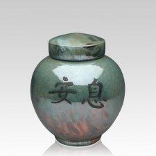 Asian Raku Small Cremation Urn
