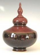 Inculpatus Ceramic Pet Cremation Urn