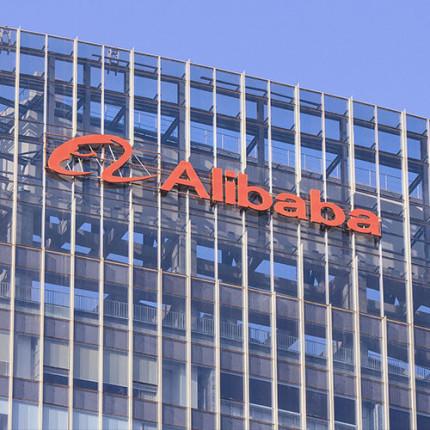 Alibaba: uma história inspiradora