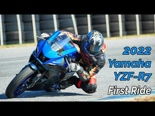 2022 Yamaha YZF-R7 First Ride