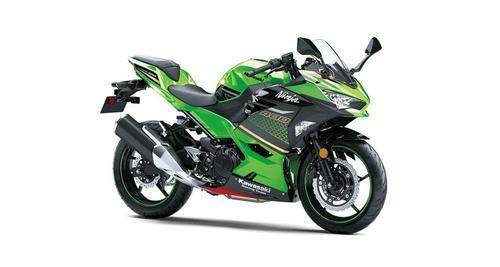 2020 Kawasaki NINJA 400 ABS KRT EDITION