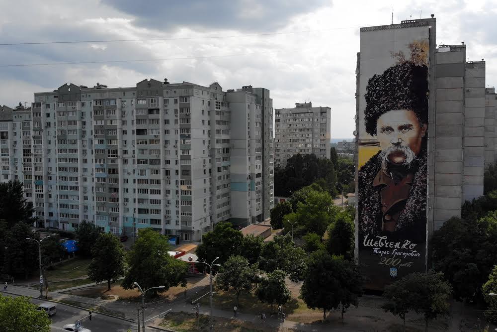 Мурал Шевченко в Харкові