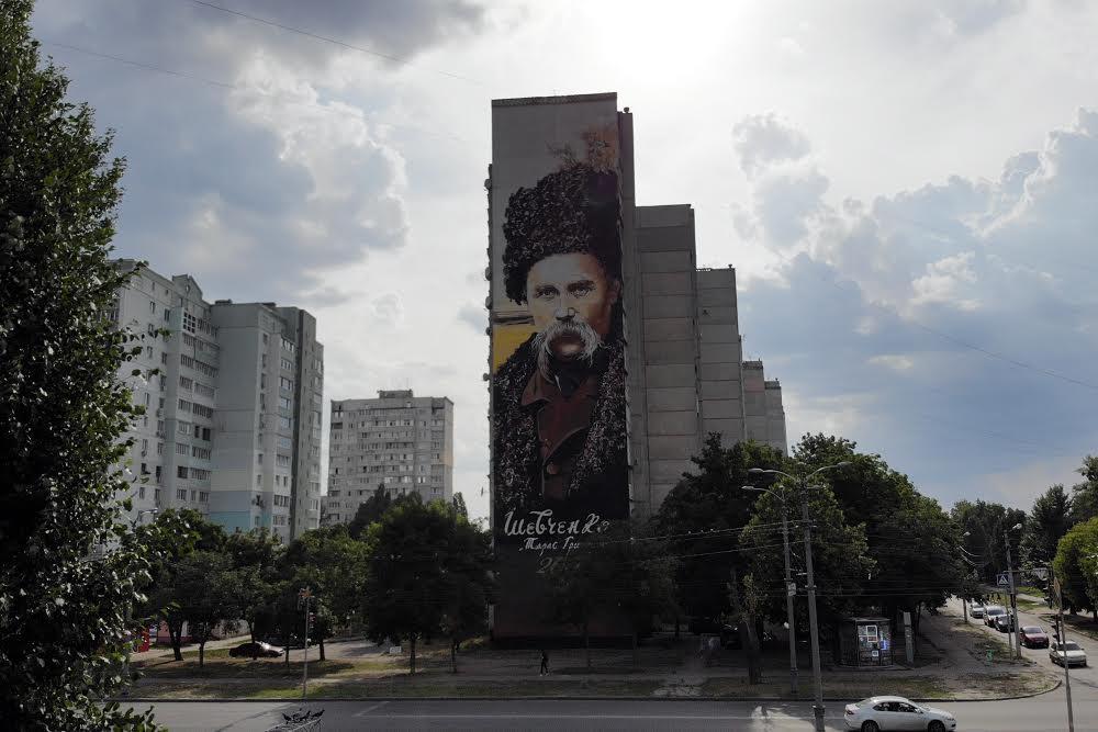 Садовий проїзд, 30 - Мурал Тараса Шевченка