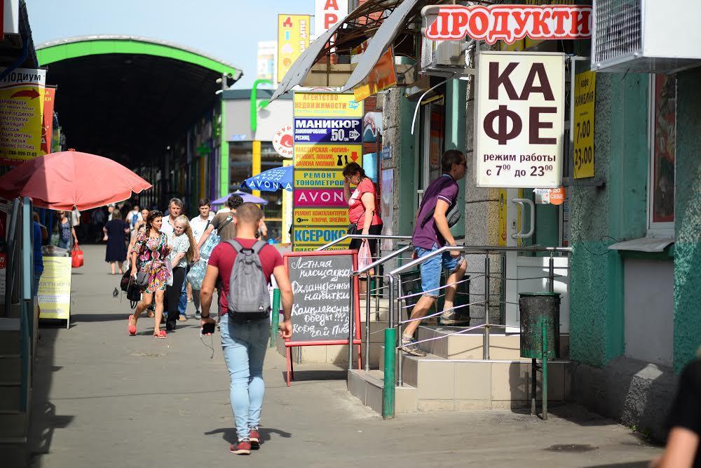 Автостанция «Холодная гора» в Харькове