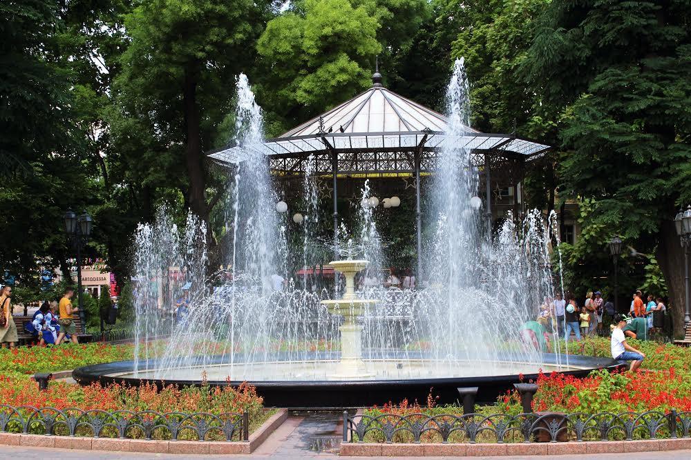 Одесский городской сад Центр