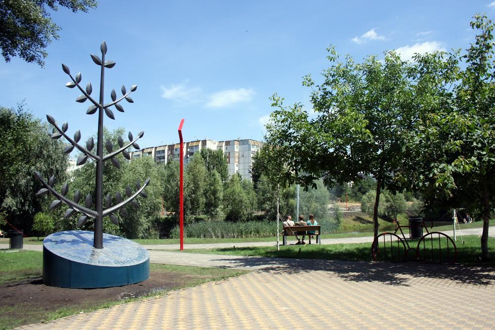 Парк Вишневе