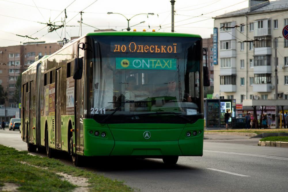 Тролейбус на Одеській Харків