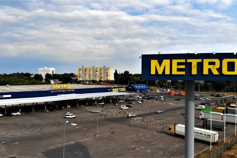 Мetro на Одеському Харків