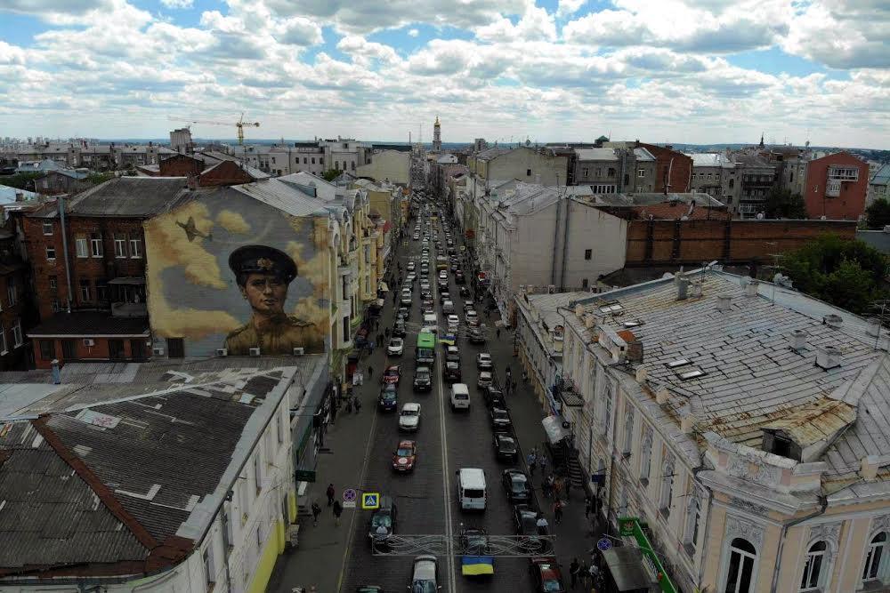 Жилые дома между Сумской и Пушкинской в Харькове