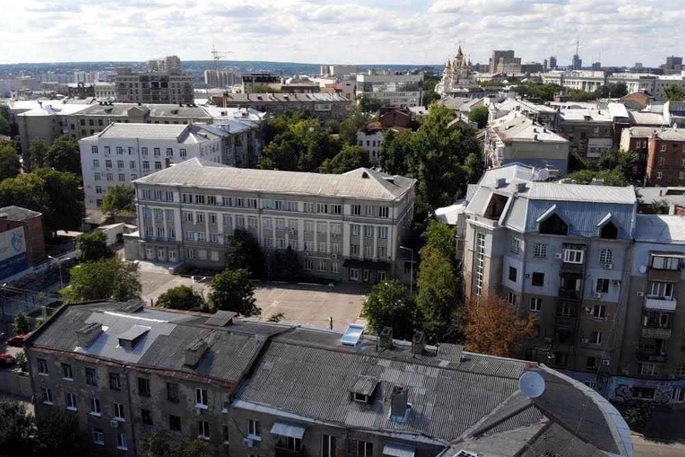 Район Нагорный в Харькове