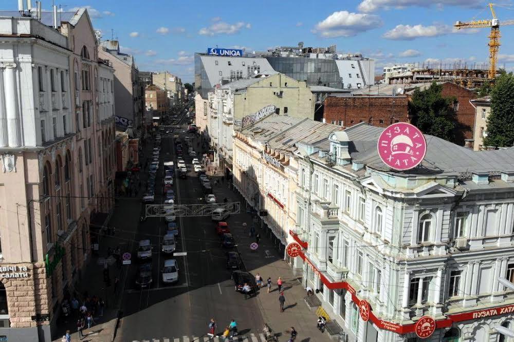 Центр Харків