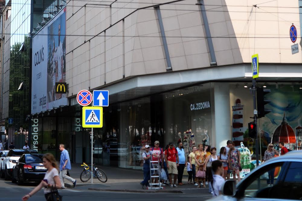 В Центре Харьков