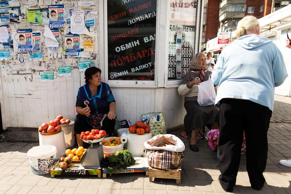 Стихийный рынок Замарстынов
